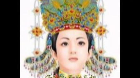 张淑玉自制微视频 杨九娘
