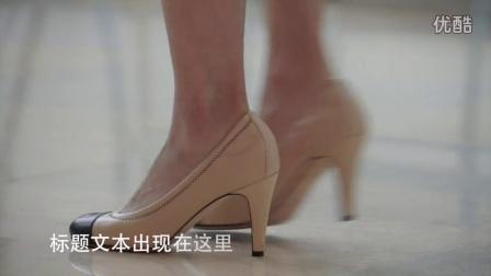 高跟鞋预告片