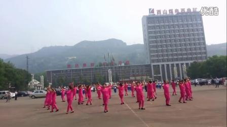西曲矿2015职工消夏活动表演