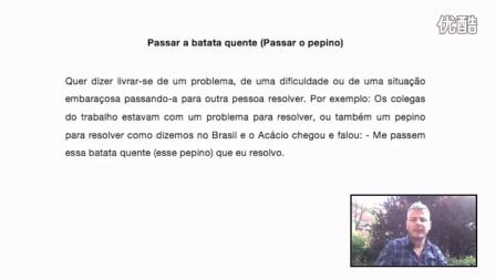 Expressões idiomáticas em português. (vídeo 4)