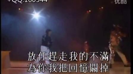刘德华 - 神魂颠倒 - 酒吧 舞曲 国语 2007 - Dj