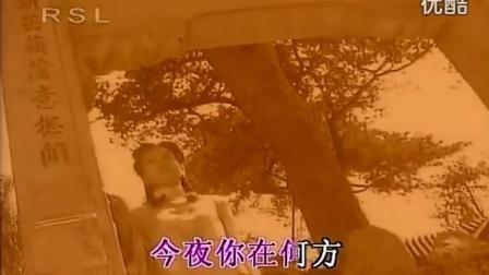 九十年代经典老歌-江珊《梦里水乡》_超清
