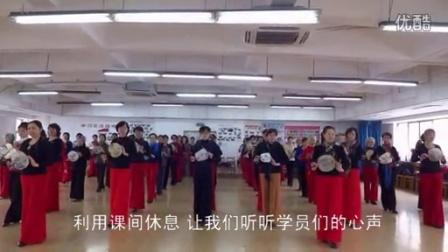2013.6.27凌晨2点(7分49秒)献给江苏省青春老年大学建校五周年的礼物