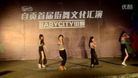 JAZZ 2015年自贡BABYCITY街舞