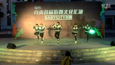 mv dance 2015年自贡BABYCITY街舞