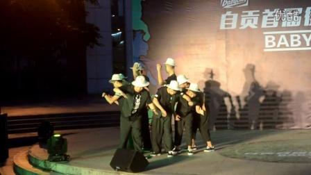 POPPING2015年自贡BABYCITY街舞