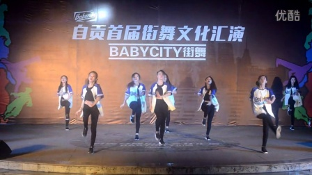 jazz2015年自贡BABYCITY街舞