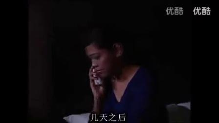 新加坡妙龄少女被黑人男友欺骗 帮助贩毒 面临10年监禁_标清