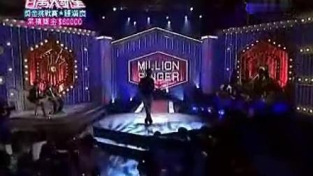 《百万大歌星》 - 钟汉良《情有独钟》《今宵多珍重》