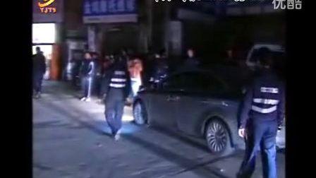 """【阳江新闻】3名歹徒冒充警察""""查赌""""被抓获(阳江新闻20120329)"""