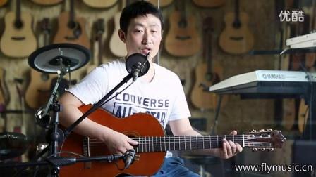赛平吉他教学《民谣吉他教程十六》主和弦7和MAJ7的认识_超清