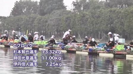 2012マルキユーM-1CUP 全国へら鮒釣り選手権大会 決勝