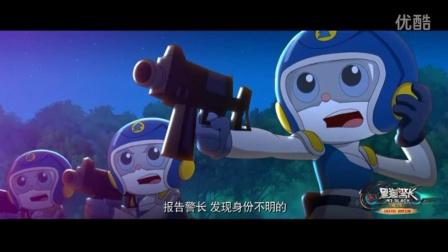 《黑猫警长之翡翠之星》配音沪语版 经典片更多玩法