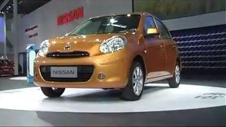 日产携MARCH玛驰、NV200等新车亮相2010北京车展