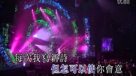 IQ成熟时(2011 live)