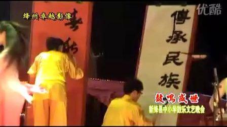 绛州网络电视台新绛县中小学鼓鸣盛世鼓乐文艺晚会:韵舞丹青