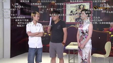 《我是演神》花样年华-弹幕版 3