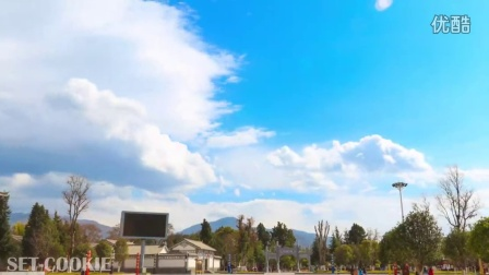 延时摄影-巍山,蓝天白云下的巍山古城,真是美不胜收
