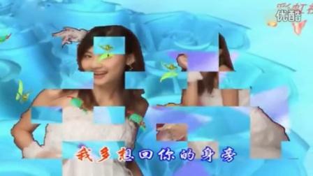 明日做你的新娘(dj)-彩虹影音_标清