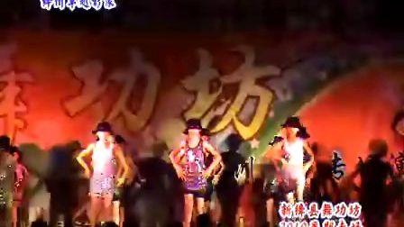 绛州网络电视台新绛县舞功坊2010暑期专场汇演:礼帽爵士舞