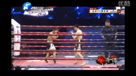武林风孔龙VS黄永峰 2015年7月19日 KO对手