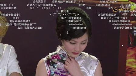 《我是演神》花样年华-弹幕版 4