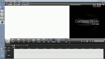 capture-1