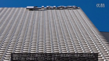 日本骊住(顾客看)