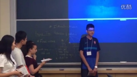 Harvard SEAS day 2 initial presentation