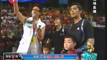 《加油2008》钟汉良精华版