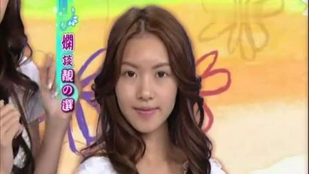 TVB《娴谈靓の选》栏目宣传英格蜜儿