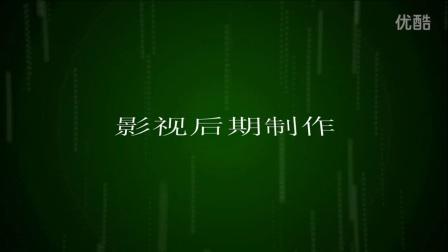 甘肃省礼县小杨影视工作室