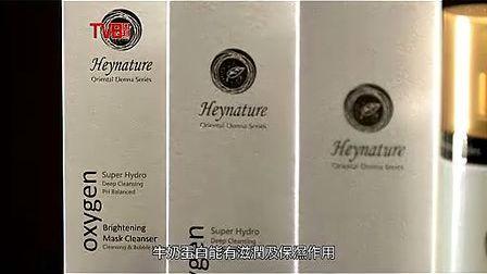 热爆韩国网上的 Heynature O2 面膜洁面乳(完整版)