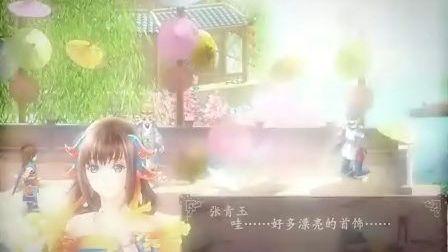 新绝代双骄前传主题曲《誓言》董贞