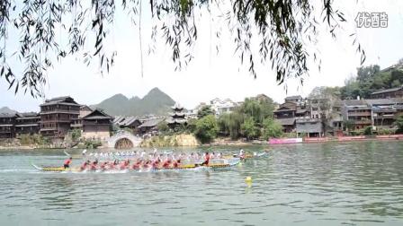 2015年中国凯里龙舟邀请赛