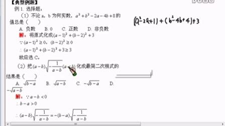 成人高考数学