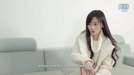 SNH48纪录片少女的巴别塔鞠婧祎CUT