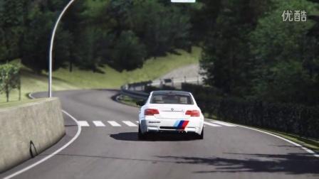 BMW M3 AC