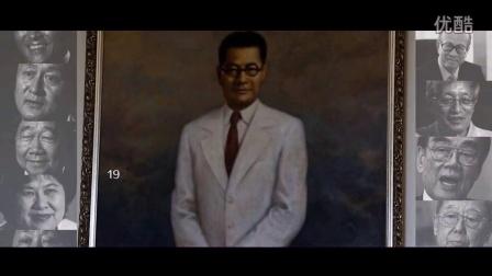 潮人善行 慈善推动社会进步—首部反映海内外潮汕人公益慈善事迹纪录片