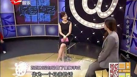 陈蓉博客-20130223-反串演员的多味人生[高清]