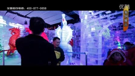 冰雪大世界全国热线电话4008770656