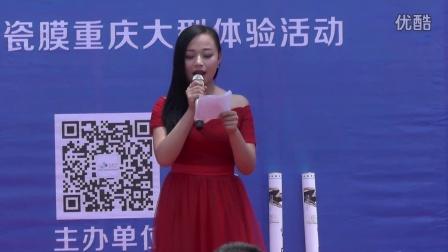 车爱依陶瓷膜2015重庆大型体验活动 比基尼车模亮相2015重庆国际车展