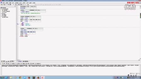 第5 套 从零学易语言基础 3.6封装子程序