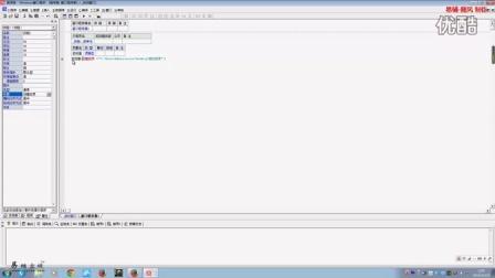 第5 套 从零学易语言基础 3.7文件及文件目录的操作