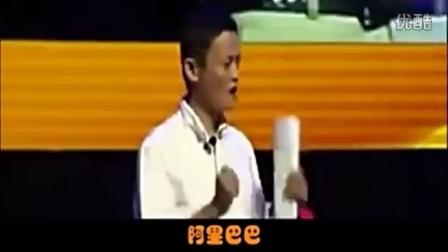 [超清] 马云参加《中国好声音》 献唱阿里巴巴