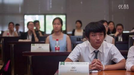 2015JA中国学生公司大赛团队回顾视频 - 深圳中学