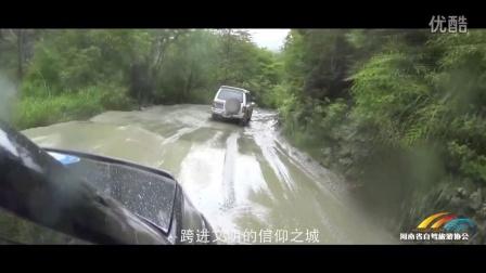 2015西藏极致之旅原创视频(纯实拍)