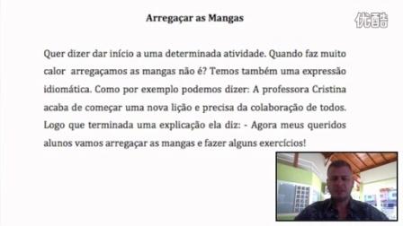 Expressões idiomáticas em português  (Video 6)