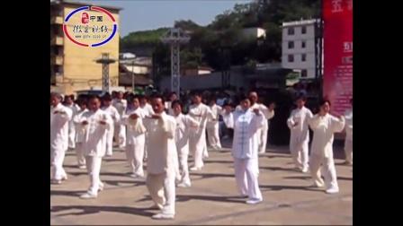 """徽县""""五洲杯""""全民健身操广场舞表演视频-徽县视线"""