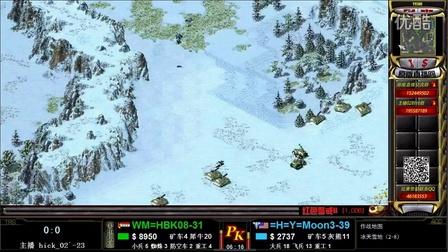 冰天王总决赛 月3 VS HBK08 【1】